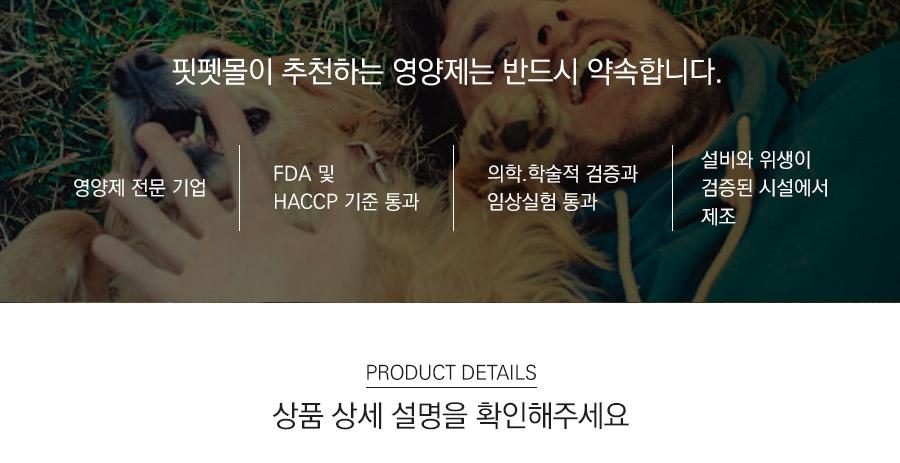 에너지믹스 헬씨아이즈 눈영양제 (2g*20포)-상품이미지-1
