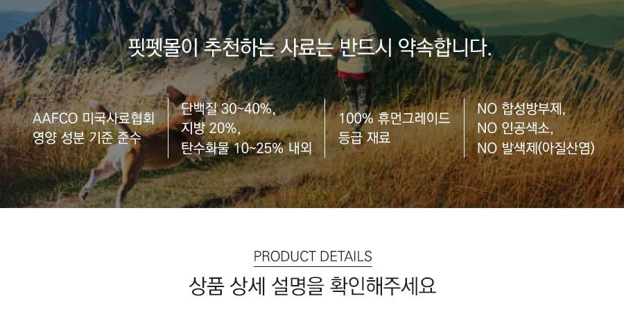 인스팅트 LID 소형견용 칠면조고기 독 키블 (1.8kg)-상품이미지-1