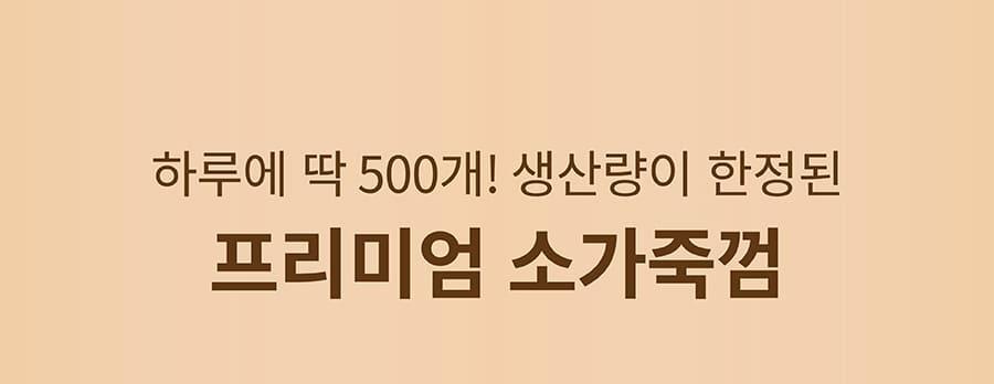 it 츄잇 중대형견용 (플레인/산양유)-상품이미지-38