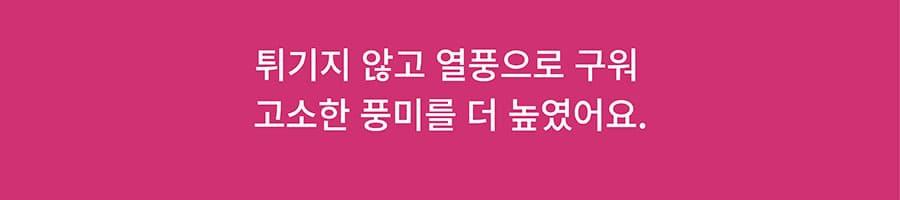 it 잇츄 프로틴 퍼피 (피모/구강/면역)-상품이미지-16