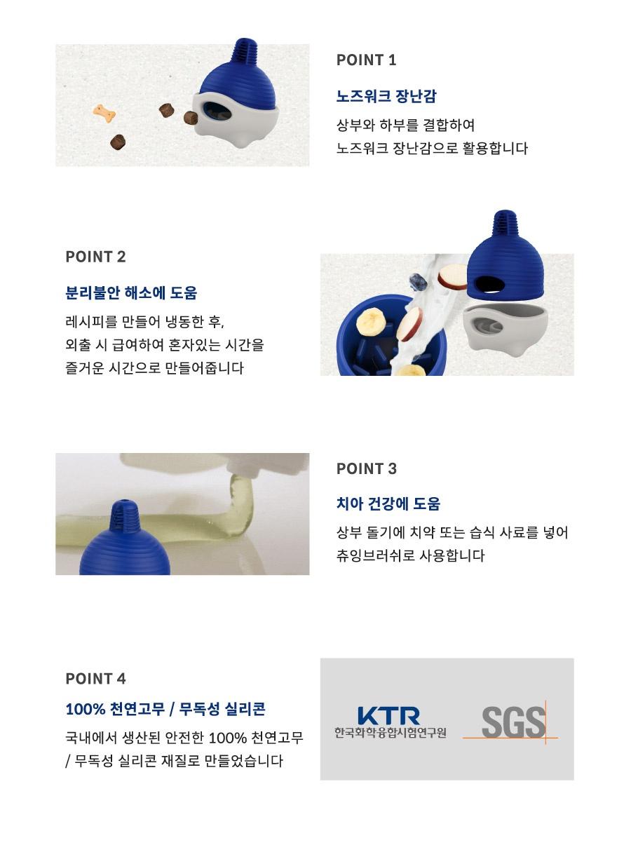 닥터설 플레이 멀티볼 (블루,옐로우,레드)-상품이미지-5