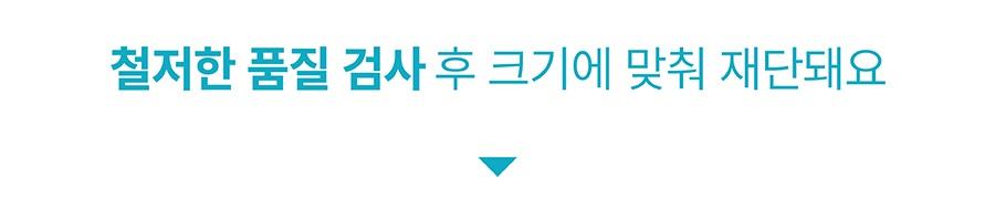 it 츄잇 소형견용 (플레인/산양유)-상품이미지-24