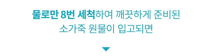 [EVENT] 츄잇 플레인-상품이미지-20