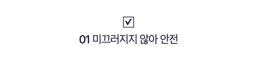닥터설 논슬립 패드 (표준형 50매/대형 20매)-상품이미지-3