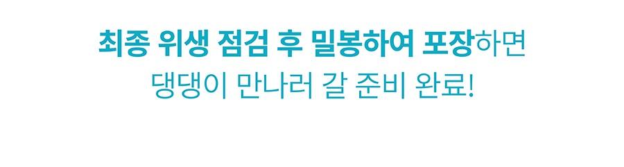it 츄잇 소형견용 (플레인/산양유)-상품이미지-31